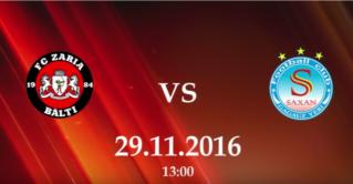 29 ноября2016 года в 13.00 «Заря» — «Саксан» стадион «Пищевик»