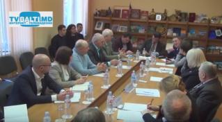 Встреча руководства примэрии с ТПП и экономическими агентами
