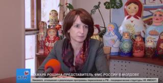 Тамара Рощина:Граждане должны знать и получать информацию из первых рук