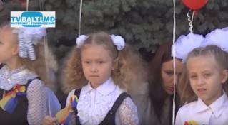 1 сентября 2014 года в лицее Гоголя