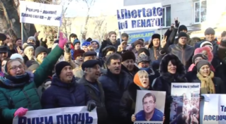 Митинг в поддержку Ренато Усатого и против политических репрессий 05.12.2016