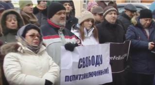 Акция протеста у здания рышканского суда в поддержку Феликса Гринку. 08.12.2016