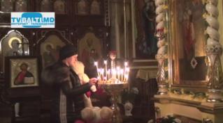 Праздник Святого Николая Чудотворца