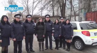 Инспекторат полиции дарит детям Улыбку и Радость в Новый Год