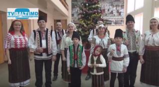 Новогоднее поздравление фольклорный ансамбль» Дойница»