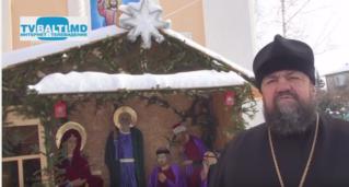 Праздник Святого Василя