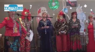 Парад карнавальных костюмов в клубе «Ветеран «