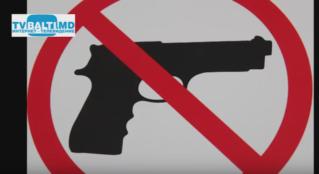 Сдай добровольно хранимое оружие