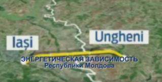 Энергетическая зависимость Республики Молдова