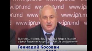 Две правды Геннадия Косован про Ренато Усатого. Вот во что превращает Плахотнюк офицеров МВД.