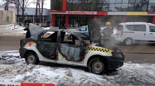 В Бельцах горело такси — 14.02.2017