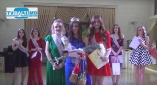Конкурс красоты» Мисс СП- 2016 «