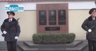 25 годовщина Приднестровского конфликта