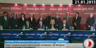 60 секунд — Демпартия пополнилась 14 депутатами: акт политической проституции — завершился