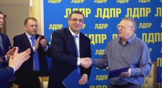 Подписание соглашения о сотрудничестве между ЛДПР и «Нашей партией».