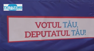 Твой голос- это твой депутат