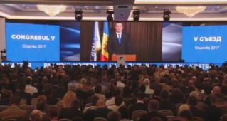 Доклад Ренато Усатого на V Внеочередном съезде « Нашей Партии»
