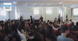 Крупнейший экологический форум Молдовы прошёл в Бельцах