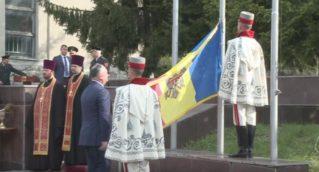 Ceremonia festiva dedicata Zilei Drapelului de Stat