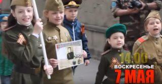 7 мая — все на концерт Любэ и Александра Маршала в Кишиневе!