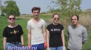 Юные экологи из «Tara Verde» расчистили берега Рэута в Бельцах