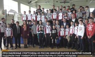 Валуев и Газзаев сделали подарок спортсменам из Молдовы