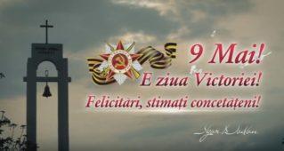 Președintele Igor Dodon: Cu ziua Victoriei