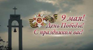 Поздравление Президента РМ Игорь Додона с Днем Победы