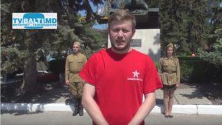 Вахта памяти ко Дню Победы организованной партией ПСРМ и Молодая Гвардия