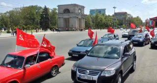 «Наша Партия» участвует в автопробеге, посвященном Дню Победы 07.05.2017