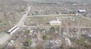 Городское кладбище в Бельцах с высоты птичьего полета.