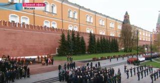 В День Победы у стен Кремля в Москве прозвучал гимн Молдовы