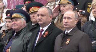 Парад 9 мая в Москве