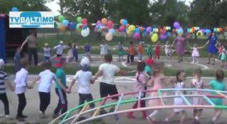 Праздник для детей в селе Елизавета