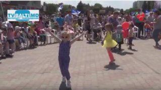 Самый счастливый день для детей организованный партия» Наша Партия