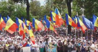 Протест гражданского общества 11.06.2017