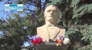 День памяти молдавского поэта М Еминеску 15 06 17