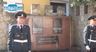 День памяти погибшим в Бендерах в 1992 году