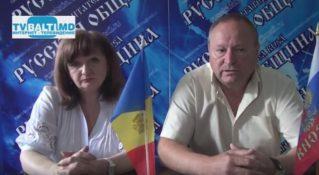 Народная акция» Зажги свечу памяти «-организованная Русской общиной