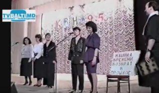 Мы начинаем КВН -1995