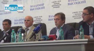 Пресс- конференция Никиты Высоцкого в Бельцах