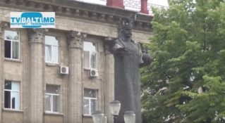 Молдавский правитель Штефан Чел Маре- День Памяти