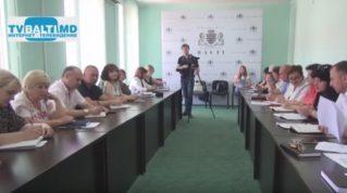 Аппаратное совещание 4 июля 2017 года