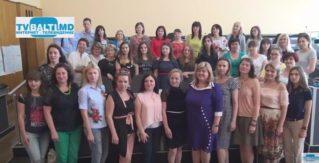 «Голоса женщин Молдовы «