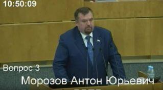 Депутат Госдумы от ЛДПР рассказал всю правду о ситуации в Молдове 07.07.2017