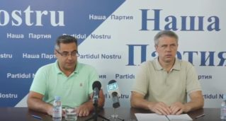 «Наша Партия» зовет на протест против голосования за «смешанную систему» Плахотнюка-Додона 19.07.17