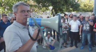 Протест перед парламентом против сговора Плахотнюка и Додона 19.07.2017