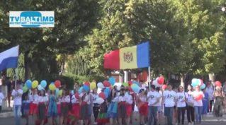 Фестиваль «Дружба Народов- 2017»