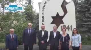 Возложение цветов Израильской делегации к памятнику жертв Холокоста