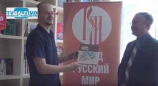 Встреча в центре» Русский мир» БГУ с Нижегородской делегацией